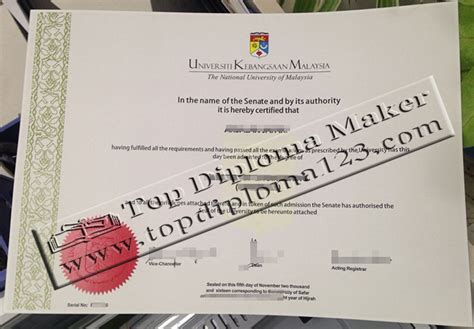 Master Mba Ukm by Buy Ukm Diploma In Malaysia The National Of