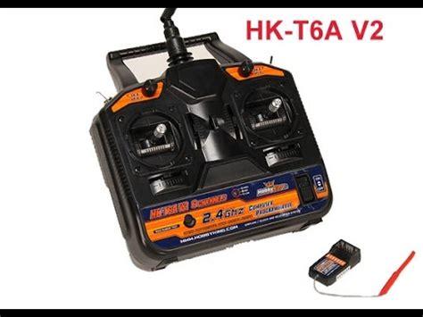 Rx Hk T6a Hobbyking Hk T6a V2 Review Doovi