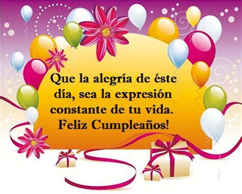 imagenes para amigas de feliz cumpleaños tarjetas con felicitaciones y mensajes de cumplea 241 os para