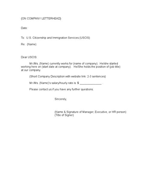 how to write a letter to verify employment images letter format