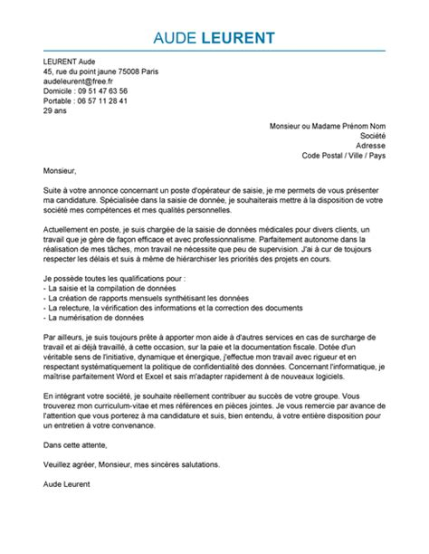 Exemple De Lettre De Motivation Maitrise Lettre De Motivation Op 233 Rateur De Saisie Exemple Lettre
