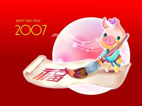 2007 Year Of The New by Pigs Illustration Vector Pig Picture7