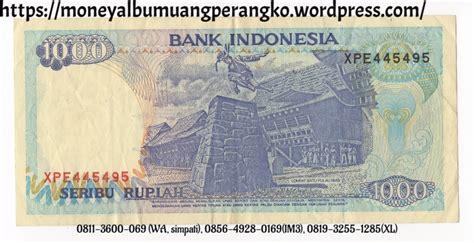Uang Kuno Kertas 100 Perahu Pinisi 1992 uang jaman dulu indonesia jamandulu