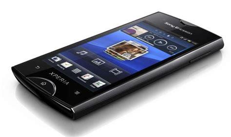 Программы слежения за смартфоном на андроид