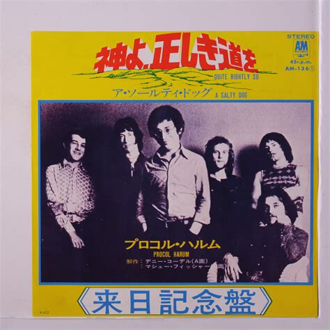 procol harum a salty popsike procol harum a salty quite rightly so 45 japan wlp ps insert w