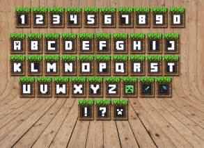 minecraft banners printable alphabet littlelight