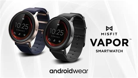 android wear smart misfit s 199 smartwatch arrives this summer with android wear 2 0 android central
