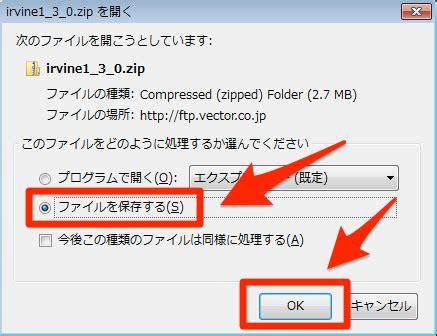 jp irvine irvineを使った楽天csvから画像を一括ダウンロードする方法 静岡県湖西市南台のecサイト制作会社