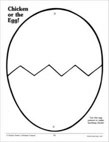 Free Printable Egg Template by Best Photos Of Dinosaur Egg Template Printable Easter