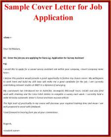 cover letter good words to use