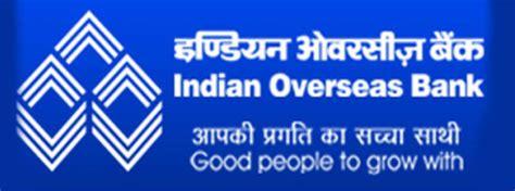 indian overseas bank mobile banking welcome to indian overseas bank