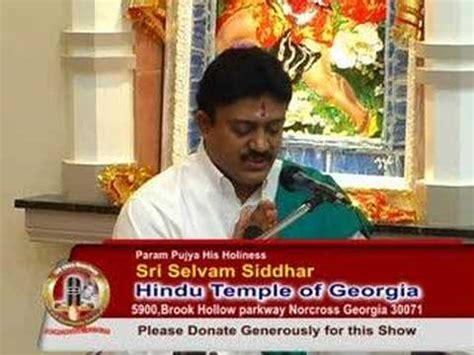 commander selvam in usa dr commander selvam siddhar selvam hindu temple architecture