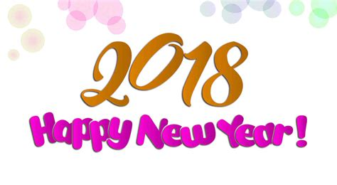 Or Free 2018 Free Happy New Year 2018 Clipart Graphics