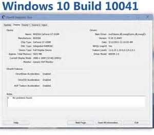 intel драйвера  бесплатно для windows 7