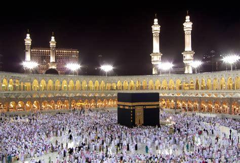 shop kaaba  mecca  night wallpaper  religious theme