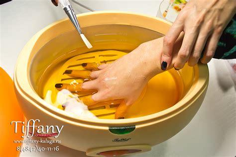 Парафинотерапия рук и ног картинки