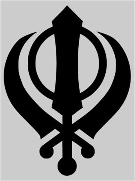 design guru meaning sikhism symbols