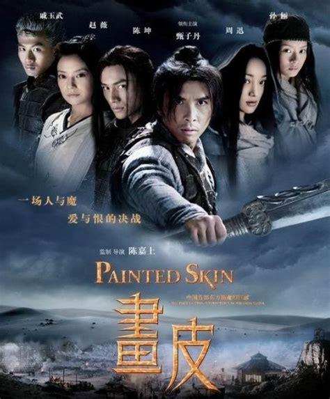 film cina populer top 10 chinese horror movies