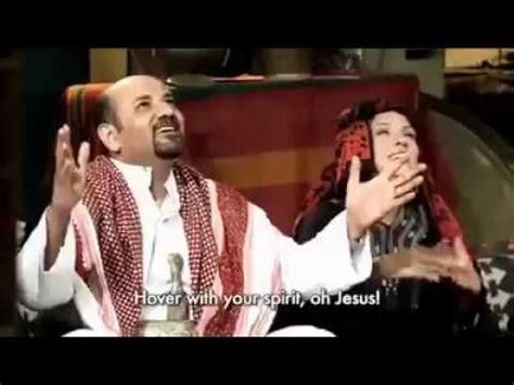 beautiful christian arabic song beautiful arabic christian song lyrics