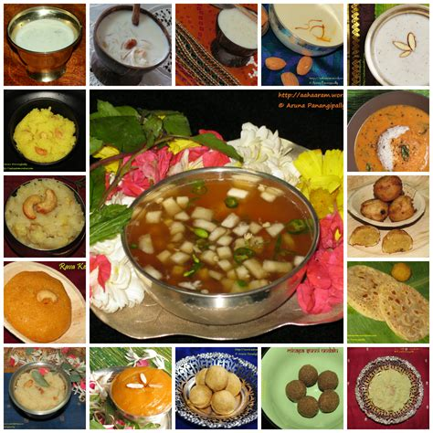 new year food items new year special food items 28 images celebrating onam