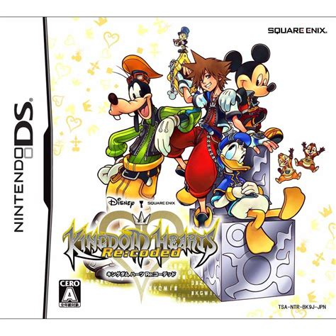 emuparadise nds emulator kingdom hearts re coded u rom