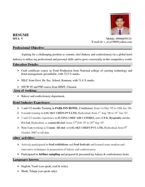 cv template for hospitality industry sle resume format for hotel industry resume ideas