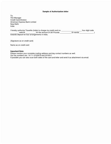 authorization letter general new general authorization letter letter inspiration
