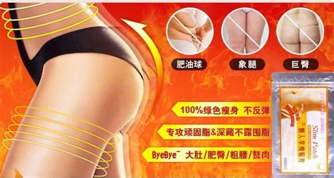 Slimming Detox Bath by 30 Pads Slim Patch Slimming Patch Ab End 5 21 2018 5 30 Pm