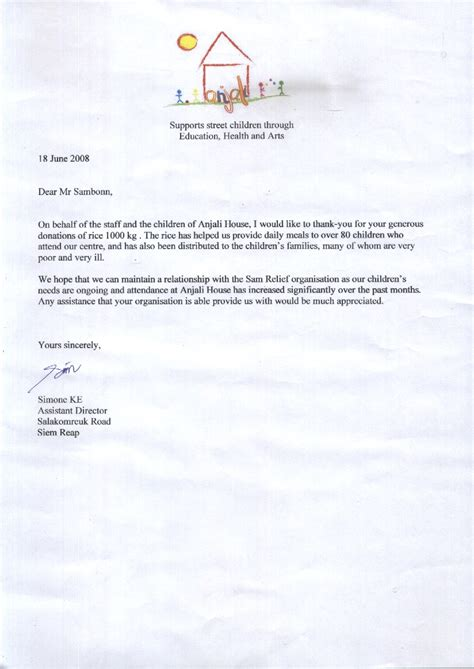 Acknowledgement Letter In Pin Acknowledgement Letter On