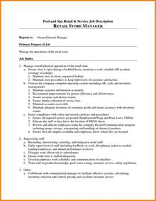 Retail Supervisor Description by 9 Retail Manager Description Introduction Letter
