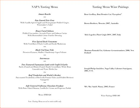 sle wine menu template best resumes