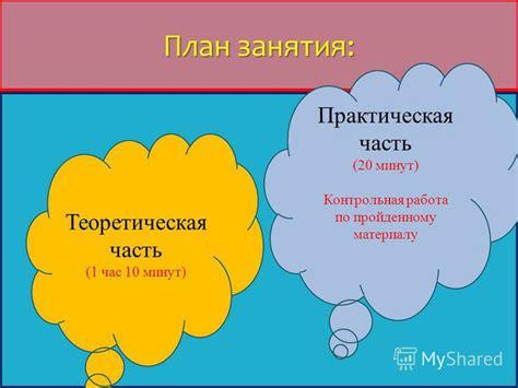 курсовые работы по макроэкономике 1 курс