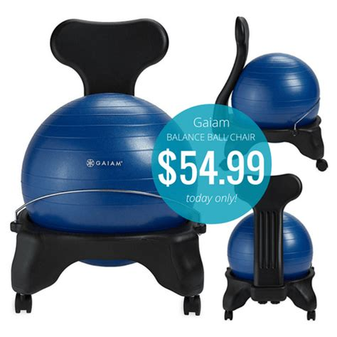 Gaiam Balance Chair gaiam balance chairs only 54 99 today only