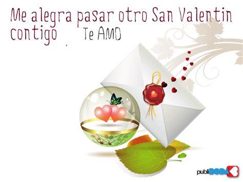 imagenes virtuales tarjeta de san valentn tarjeta san valentin auto design