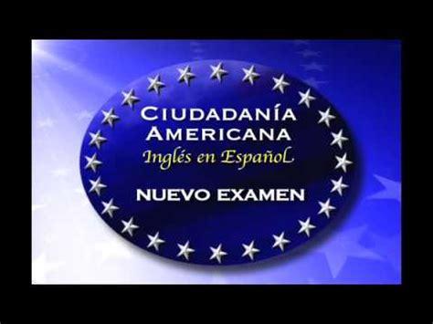 youtube preguntas personales para la ciudadania americana n400 en espanol videos videos relacionados con n400 en