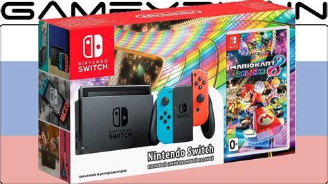 Nintendo Switch Gray Botw Mario Kart 8 Deluxe mario kart 8 deluxe switch bundle confirmed real exclusive to russia