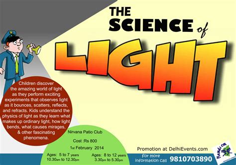 what is light in science image gallery light science