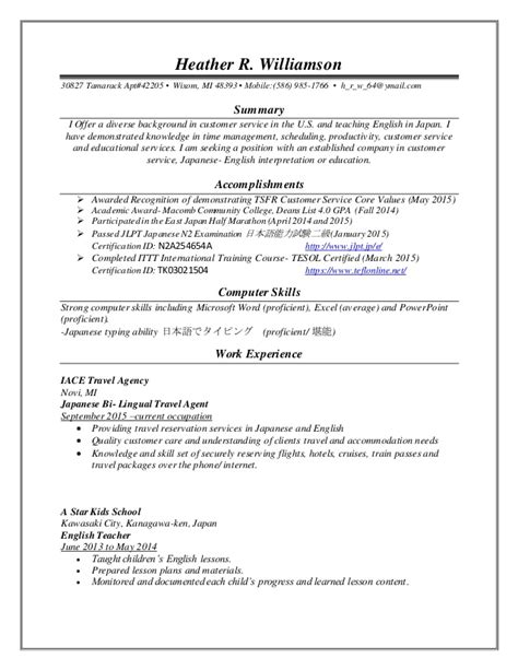 Resume Template Japanese by Japanese Fluent Resume