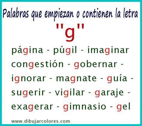 imagenes y palabras con la letra g cartelon vocabulario g actividades formativas