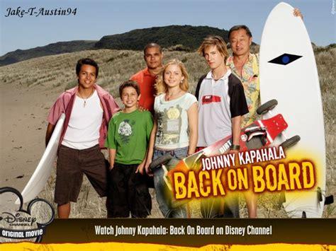 film disney johnny kapahala opinions on johnny kapahala back on board