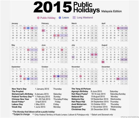 holiday 2015 canada calendar template 2016
