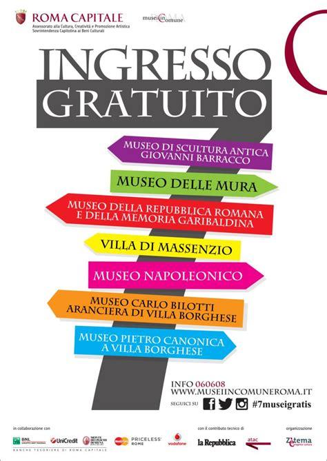 ingresso gratuito musei sistema musei civici di roma capitale artribune