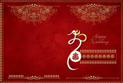 Wedding Invitation Card Coimbatore by Wedding Invitation Cards Coimbatore Yaseen For