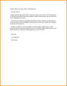 excellent thank you letter from sle thank