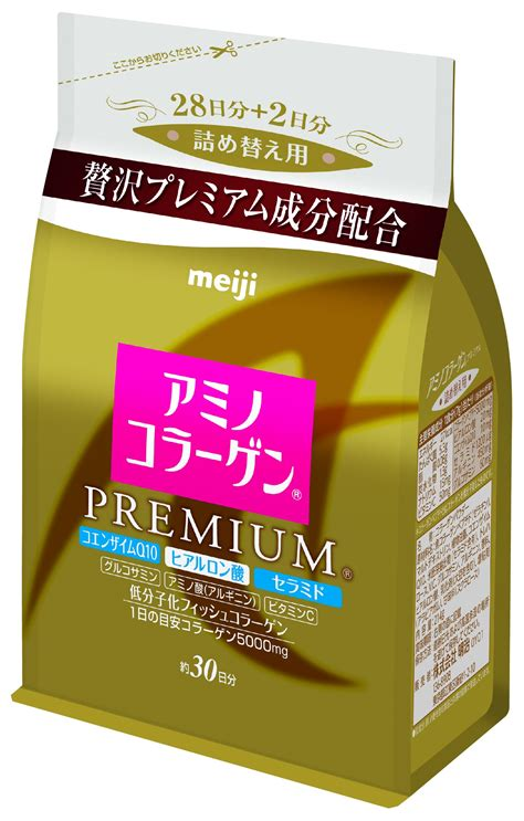 The Collagen Lightning Day Premium meiji amino collagen 28 days supply health personal care