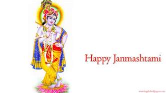 Happy Janmashtami Images, GIF, Wallpapers, Photos & Pics