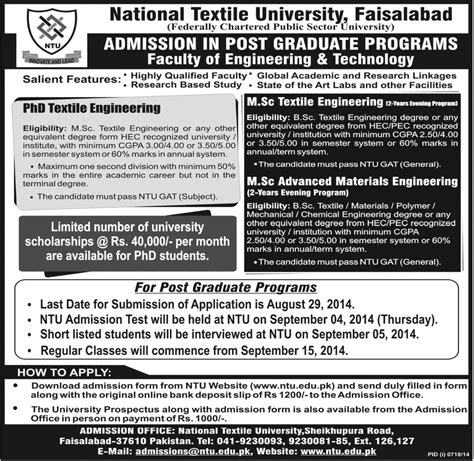 Mba Textile Management by Ntu Faisalabad Textile Engineering Admission 2018 Entry
