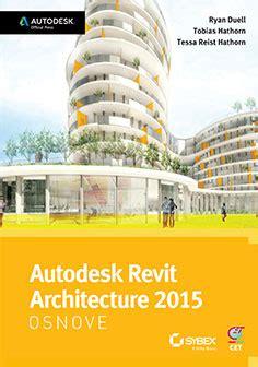 tutorial revit architecture 2015 pdf autocad 2013 knjiga srpski