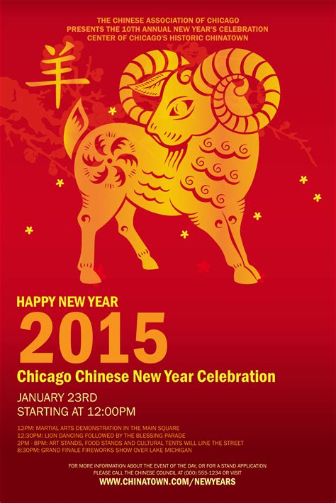 year of the goat new year message new year goat poster