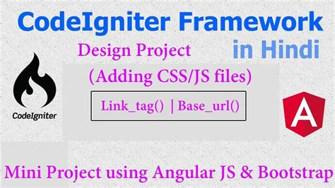 css tutorial urdu codeigniter mini project tutorial in hindi urdu adding